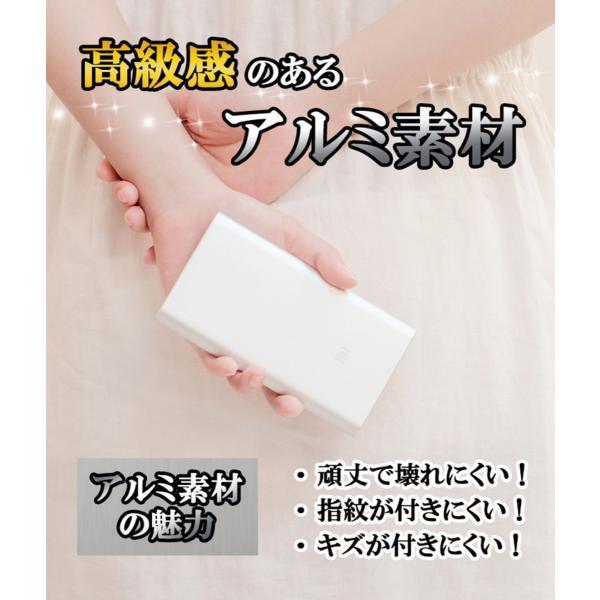 【正規品】10000mAh Mi Power Bank 2 (シルバー/ブラック) | Xiaomi (小米、シャオミ) モバイルバッテリー iPhone/iPad/Android/軽量薄型|starq-online|10