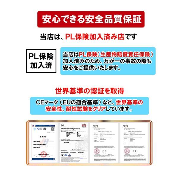※1/24(木)販売終了【正規品】10000mAh Mi Power Bank 2 (シルバー/ブラック) | Xiaomi (小米、シャオミ) モバイルバッテリー iPhone/iPad/Android/軽量薄型|starq-online|13
