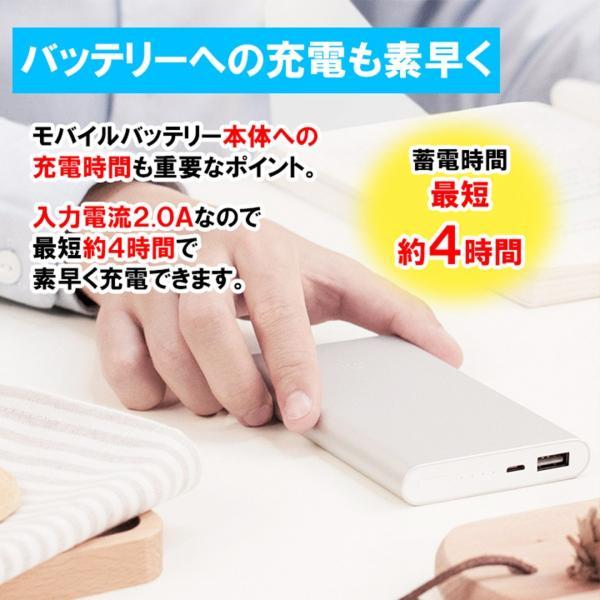 【正規品】10000mAh Mi Power Bank 2 (シルバー/ブラック) | Xiaomi (小米、シャオミ) モバイルバッテリー iPhone/iPad/Android/軽量薄型|starq-online|07