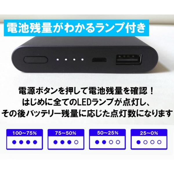 ※1/24(木)販売終了【正規品】10000mAh Mi Power Bank 2 (シルバー/ブラック) | Xiaomi (小米、シャオミ) モバイルバッテリー iPhone/iPad/Android/軽量薄型|starq-online|09