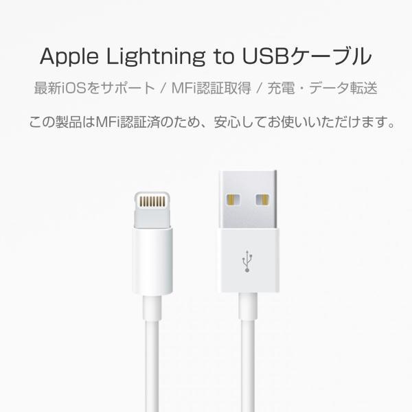【Apple MFi認証品】 アップル lightning USBケーブル (100cm) 最新iOS 9、2.4A急速充電、高速データ転送対応|starq-online|02