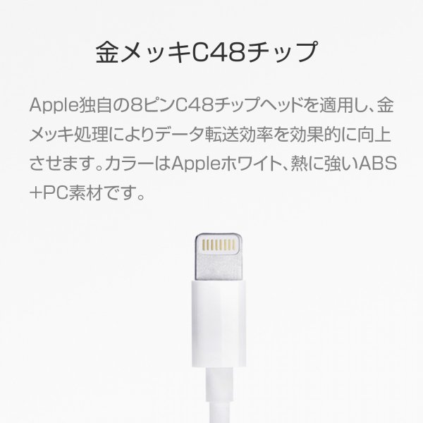 【Apple MFi認証品】 アップル lightning USBケーブル (100cm) 最新iOS 9、2.4A急速充電、高速データ転送対応|starq-online|04