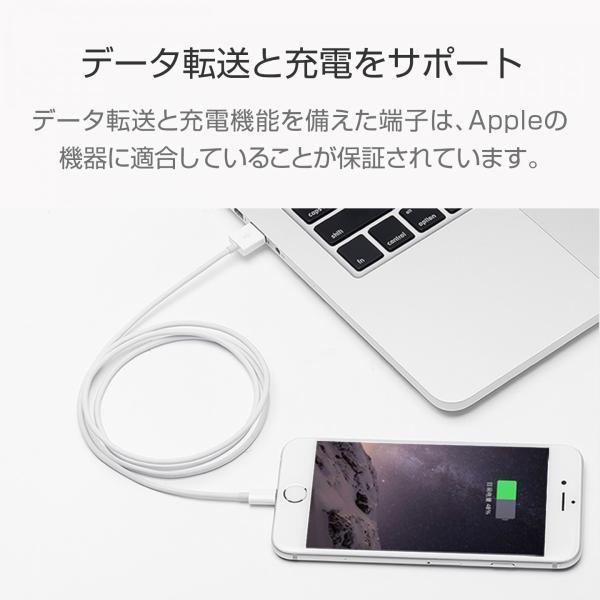 【Apple MFi認証品】 アップル lightning USBケーブル (100cm) 最新iOS 9、2.4A急速充電、高速データ転送対応|starq-online|05