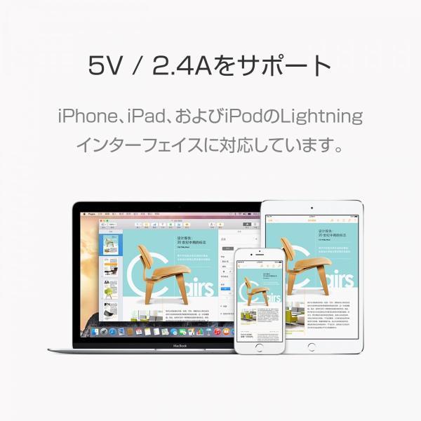 【Apple MFi認証品】 アップル lightning USBケーブル (100cm) 最新iOS 9、2.4A急速充電、高速データ転送対応|starq-online|06