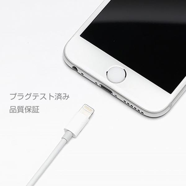 【Apple MFi認証品】 アップル lightning USBケーブル (100cm) 最新iOS 9、2.4A急速充電、高速データ転送対応|starq-online|08