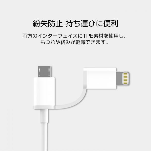 [Apple MFi認証] 2-in-1 USB充電ケーブル(ライトニング/マイクロ)充電&データ対応 100cm - ホワイト|starq-online|10