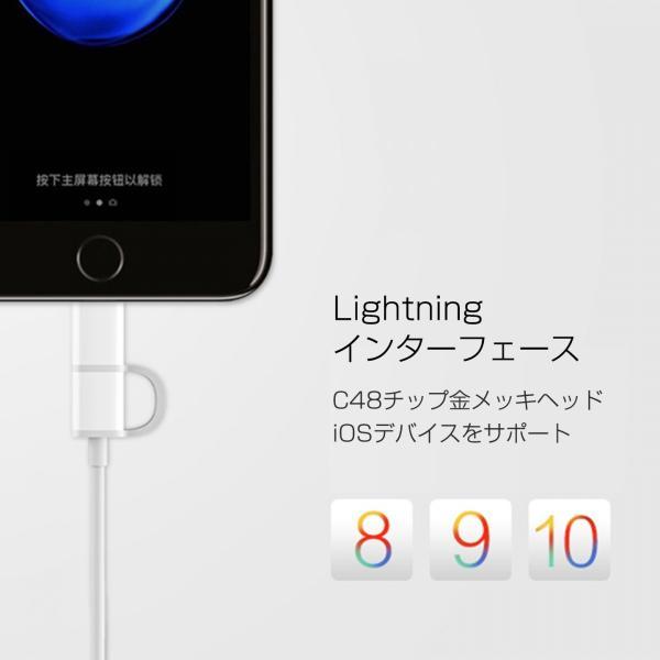 [Apple MFi認証] 2-in-1 USB充電ケーブル(ライトニング/マイクロ)充電&データ対応 100cm - ホワイト|starq-online|05