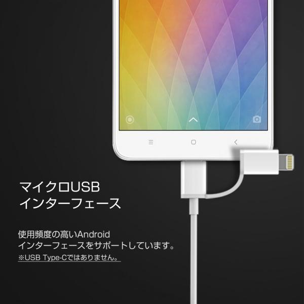 [Apple MFi認証] 2-in-1 USB充電ケーブル(ライトニング/マイクロ)充電&データ対応 100cm - ホワイト|starq-online|06