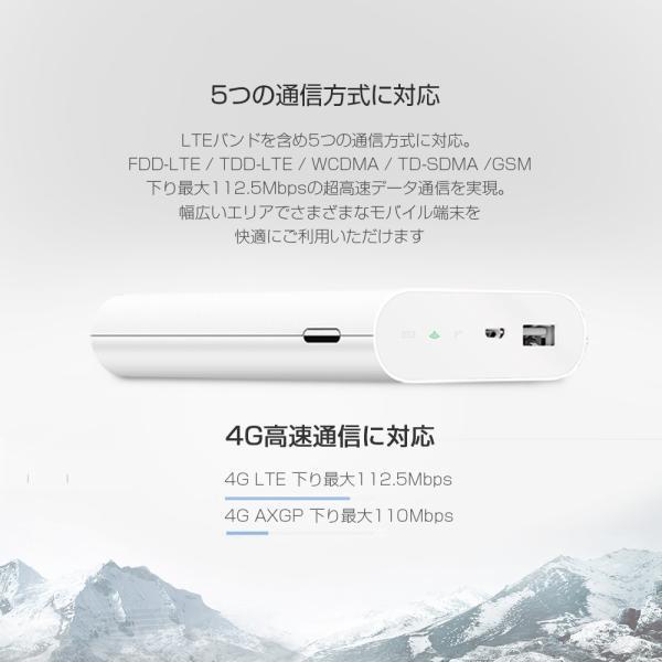 【正規品】「ZMI バッテリー Wi-Fi MF855 7800mAh」|starq-online|05