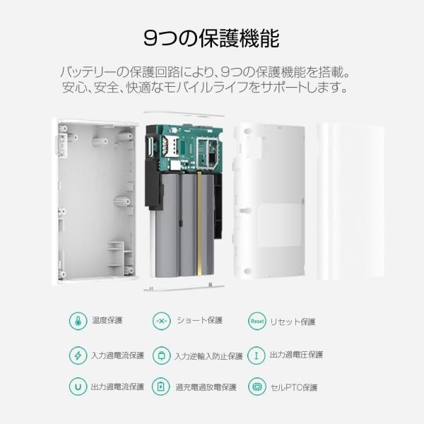 【正規品】「ZMI バッテリー Wi-Fi MF855 7800mAh」|starq-online|10