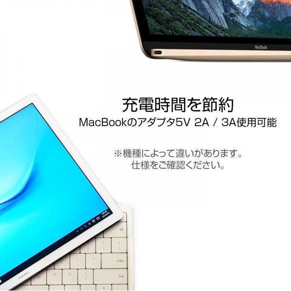 ZMI - Type-C to USBケーブルの充電とデータ同期 - ホワイト ( 100cm )|starq-online|03