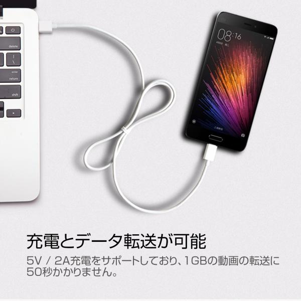 ZMI - Type-C to USBケーブルの充電とデータ同期 - ホワイト ( 100cm )|starq-online|05