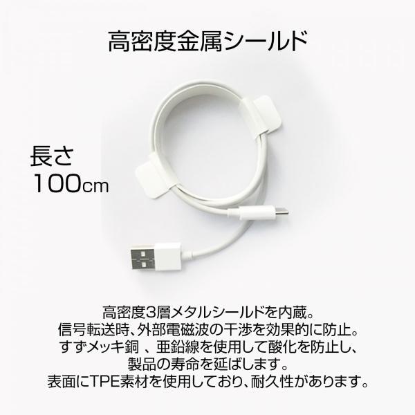 ZMI - Type-C to USBケーブルの充電とデータ同期 - ホワイト ( 100cm )|starq-online|06
