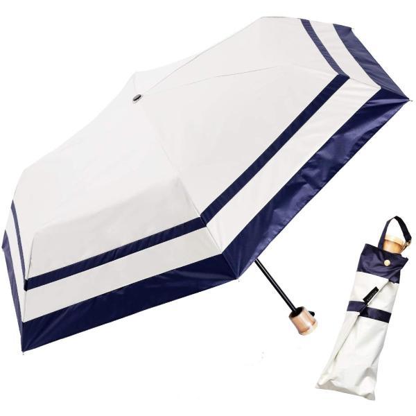 KIZAWA日傘レディース折りたたみ傘超軽量uvカット完全遮光100コンパクト紫外線遮蔽率99%ブランド女性おしゃれかわいい