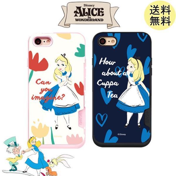 不思議の国のアリス iPhone iphone7  iphone8  iPhone6sケース アリス ディズニーグッズ  手鏡 カード収納ケース 送料無料|startreey