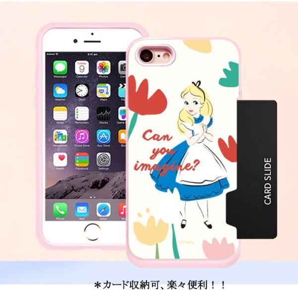 不思議の国のアリス iPhone iphone7  iphone8  iPhone6sケース アリス ディズニーグッズ  手鏡 カード収納ケース 送料無料|startreey|05