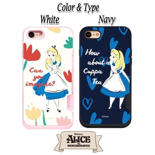 不思議の国のアリス iPhone iphone7  iphone8  iPhone6sケース アリス ディズニーグッズ  手鏡 カード収納ケース 送料無料|startreey|07