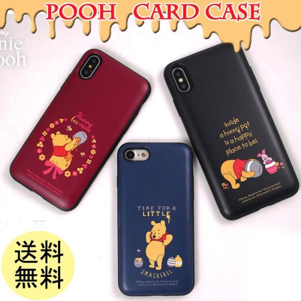 6a539a4d1c iPhoneXR iPhoneXS ケース くまのプーさん グッズ iphone7 iphone8 ピグレット ディズニー カード収納 鏡ミラー付ケース  グッズ iphone7plus iphone8plus
