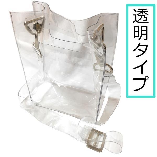 透明ビニールバッグ トート ショルダーバッグ 防水 透明 PVC バッグ 斜めかけ 手提げ スクエア レディース ハンドバッグ|startside|04