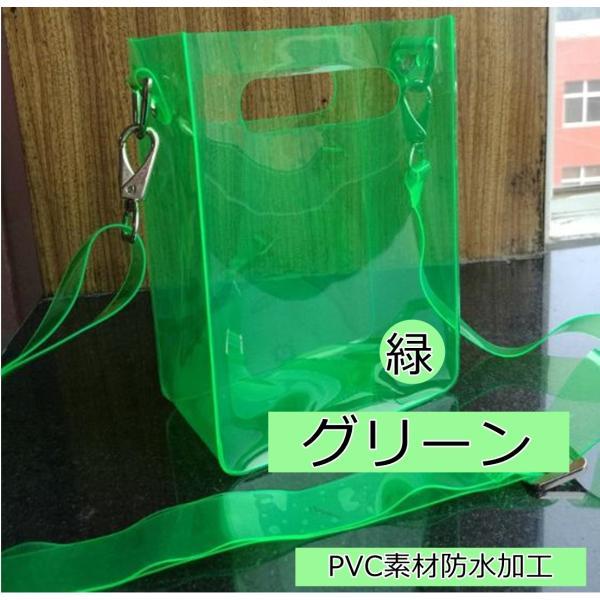 透明ビニールバッグ トート ショルダーバッグ 防水 透明 PVC バッグ 斜めかけ 手提げ スクエア レディース ハンドバッグ|startside|07