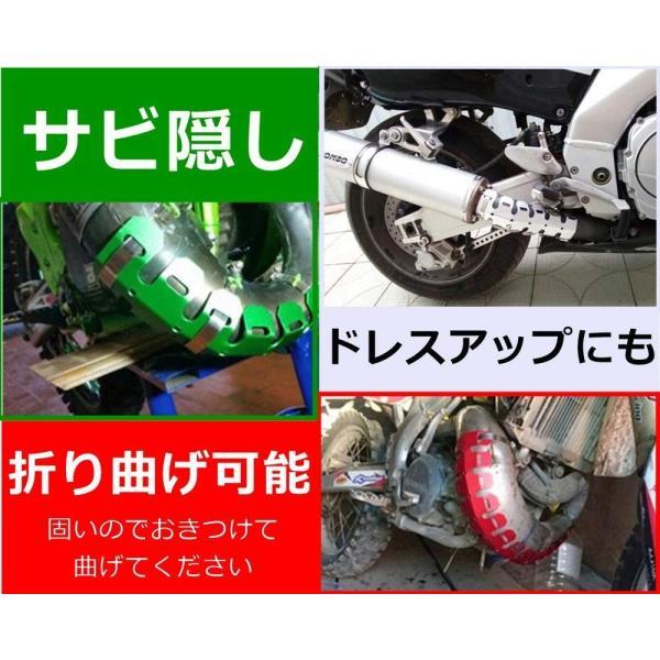 バイク オートバイ 排気マフラー シールドカバー カバー プロテクター ヒートシールド マフラーガード 熱シールド バイクマフラー 汎用 バンテージ|startside|07