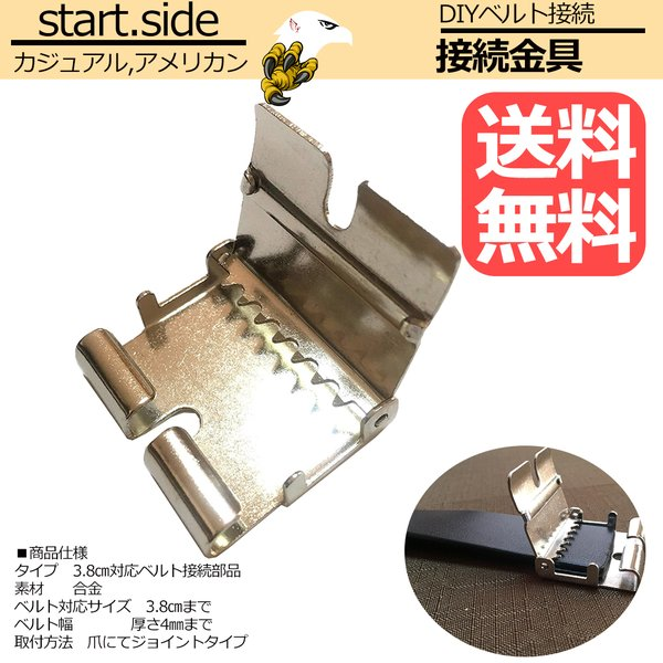 ベルトバックルバックルのみメンズベルトレディース40mm対応おしゃれ金具アメリカンビンテージ接続金具のみ