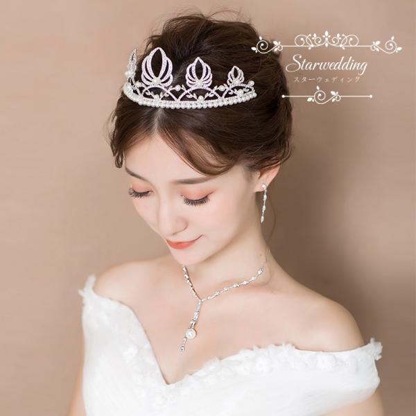 ウェディング ヘッドドレス 安い ティアラ クラウン ネックレス イヤリング 結婚式 髪飾り 花嫁 パーティー 二次会 ブライダルアクセ 3点セット パール