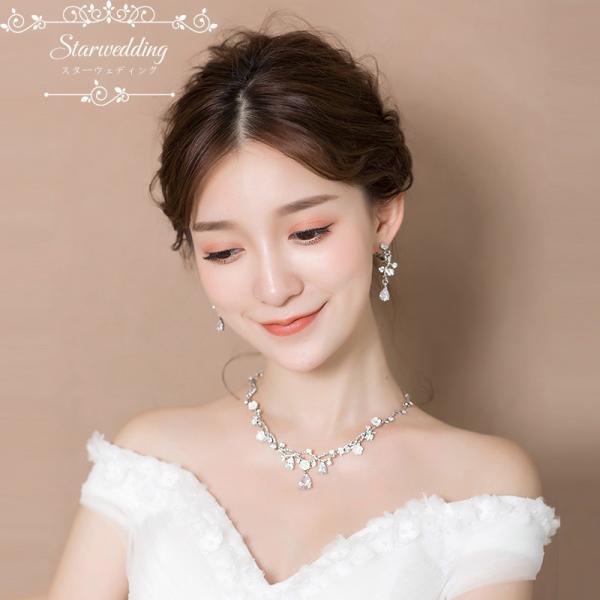 ウェディング ネックレス ブライダル 安い 花嫁 ネックレス 結婚式 イヤリング 2点セット 二次会 パーティー アクセサリー キラキラ ラインストーン