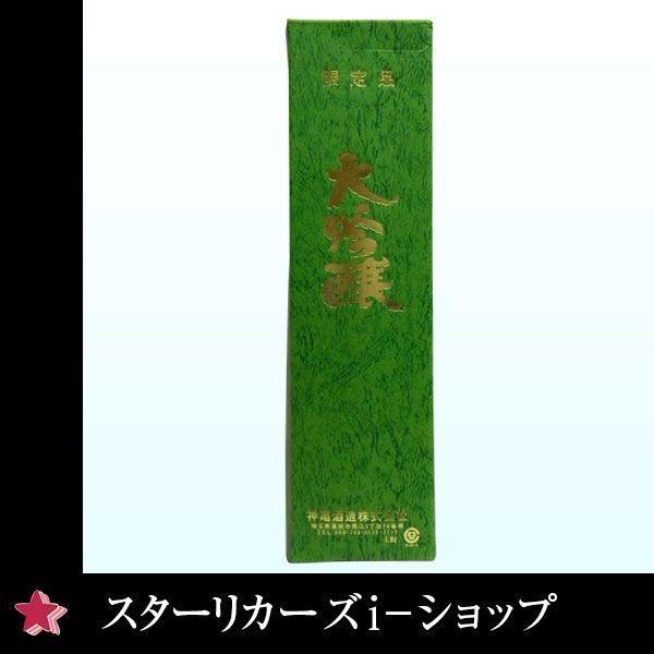 神亀酒造 ひこ孫純米大吟醸  1800ml