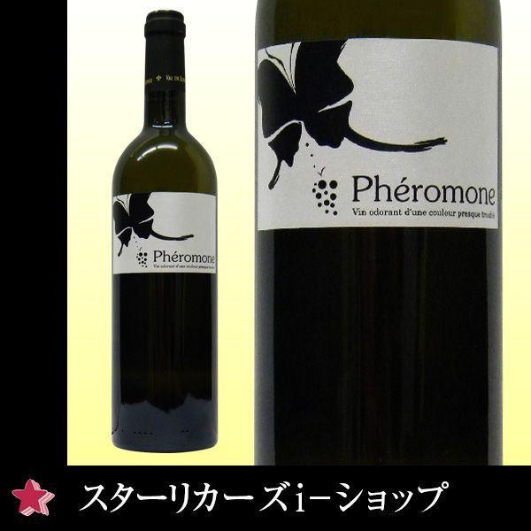 フェロモンヌ 2014 750ml ボルドー 内田修氏ワイン