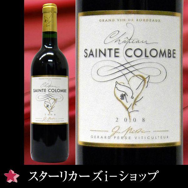 シャトー・サント・コロンブ 2008 赤ワイン 750ml
