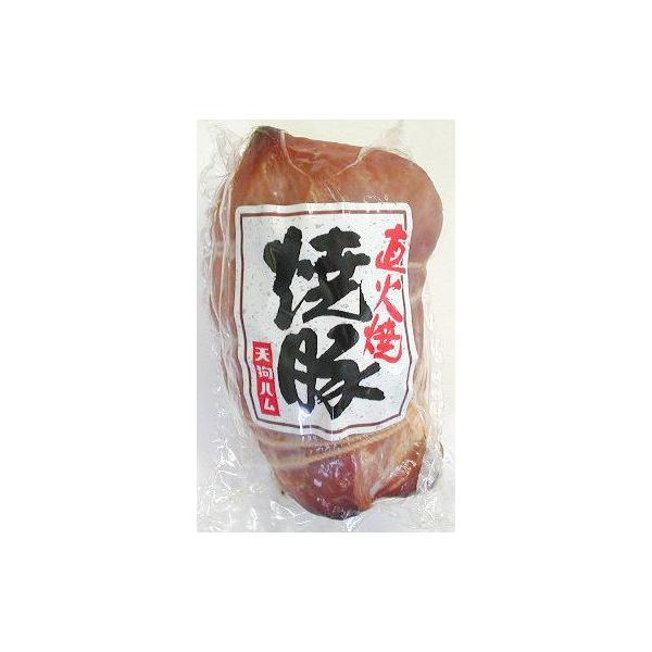 天狗ハム 直火焼豚 チャーシュウ 200g 食品 豚肉 肉加工品