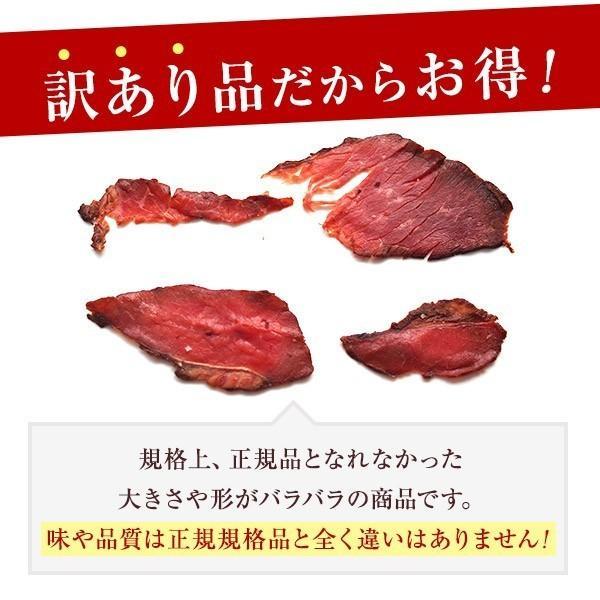 牛肉 訳あり ローストビーフ 切落し 3kg 業務用 送料無料 セット お買い得 まとめ買い 詰め合わせ プレゼント ギフト 牛モモ肉 食品 肉 ポイント|starzen-k|03