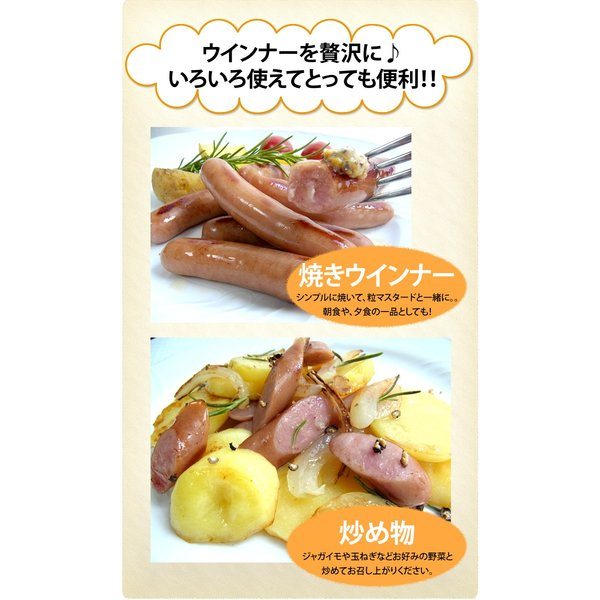 訳あり あらびきウインナー 1kg  業務用 冷凍 保存料不使用 天然羊腸 ソーセージ 豚肉 美味しい ジューシー 数量限定 starzen-k 03