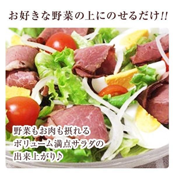 福袋 お買い得 ローストビーフ  200g ×3+ ベーコン 1kg 訳あり 業務用 BBQ 送料無料 お取り寄せ 美味しい わけあり 肉 牛肉 豚肉 冷凍|starzen-k|02