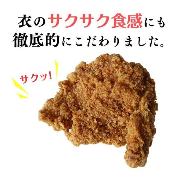 フライドチキン 業務用 お徳用 大容量 送料無料 12枚入り 冷凍食品 鶏肉 鶏胸肉 鶏ムネ 簡単調理 人気 チキン 簡単 時短 唐揚げ からあげ|starzen-k|02