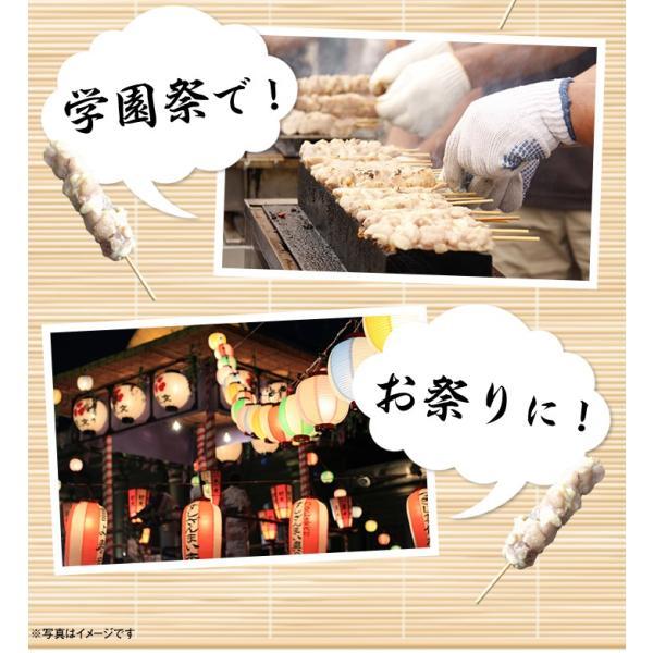 焼き鳥 もも串 加熱済み 業務用 スチーム 1.5kg 50本 大容量 冷凍食品 冷凍 焼鳥 BBQ お祭り イベント 簡単調理 おすすめ|starzen-k|05