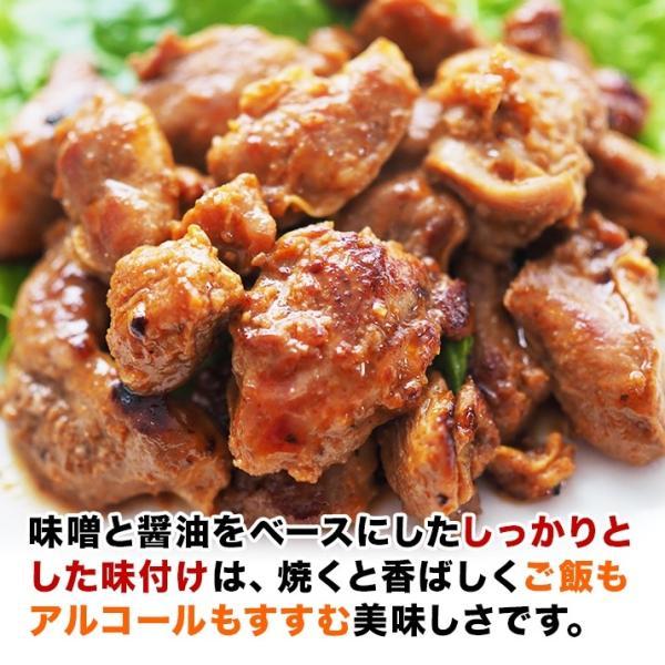 【国産】焼肉 豚ハラミ 250g 味付き肉 豚肉 ハラミ 希少部位 国内製造 味付け 味付き ポーク ご飯のお供 やみつき タレ付き 冷凍食品 お惣菜|starzen-k|04