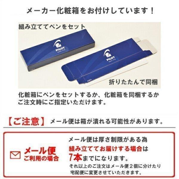 名入れ無料 パイロット フリクションボール4 LKFB80EF 0.5mm|stationery-goods|06