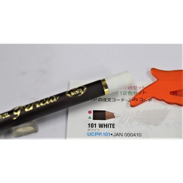 三菱鉛筆 オイルベース色鉛筆 ペリシア 単色 101 ホワイト メール便発送対応品 stationery-shimasp
