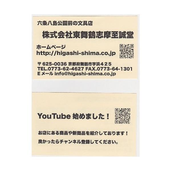 三菱鉛筆 オイルベース色鉛筆 ペリシア 単色 101 ホワイト メール便発送対応品 stationery-shimasp 08
