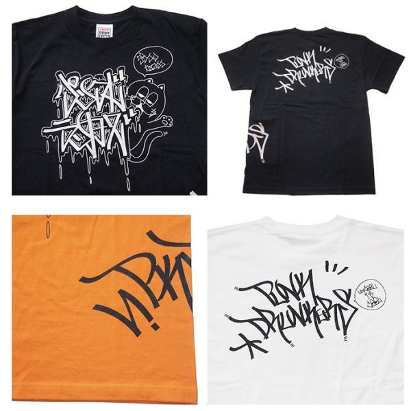 Punk Drunkers パンクドランカーズ 【PDSxDAI】タグTEE|steelo|06