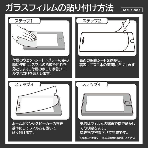 iPhoneXS iPhone8 ガラスフィルム 全面保護 iPhone7 iPhoneXSMax iPhoneX iPhoneXR iPhone6 iPhone8Plus|stellacase|09
