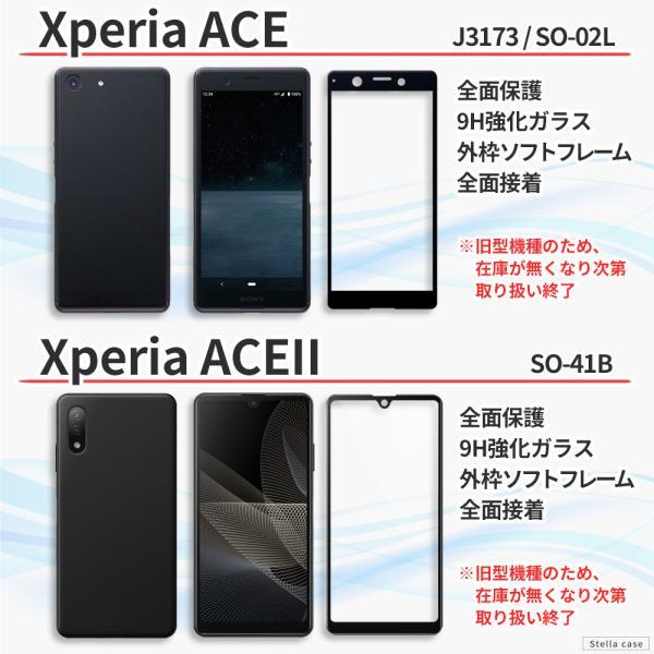 XperiaXZ2 XperiaXZ1 XperiaXZs ガラスフィルム 全面 Xperia XZ2 XZ1 Compact XZs|stellacase|10