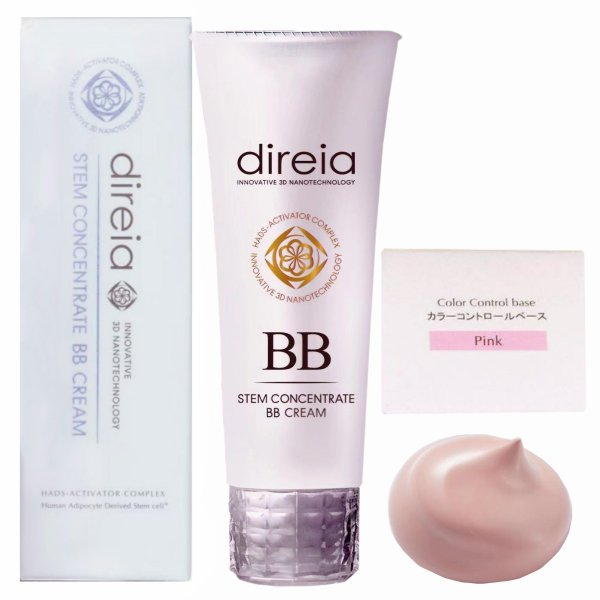 Direia BB ピンク クリーム プロ 40g*2個 ディレイア Stem Concentrate BB Cream Pink 化粧下地 幹細胞 ファンデ stellaglobal 02