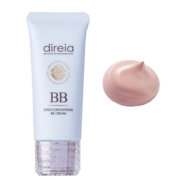 Direia BB ピンク クリーム プロ 40g*2個 ディレイア Stem Concentrate BB Cream Pink 化粧下地 幹細胞 ファンデ stellaglobal 03