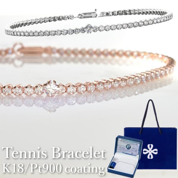 ブレスレット テニスブレスレット レディース K18 ピンクゴールド プラチナ コーティング ブランド シンプル 女性 誕生日 プレゼント