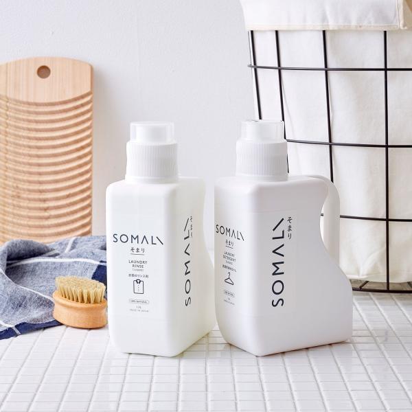 木村石鹸 洗濯 洗剤 液体 オーガニック 洗濯用液体石鹸 SOMALI そまり 衣類用 衣類 液体石けん ソマリ 1.2L|stelle|04