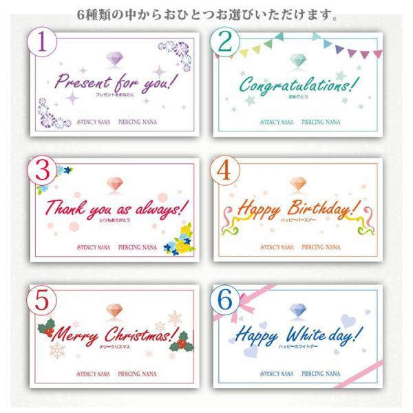 ダイヤモンド ネックレス 一粒 オープンハートダイヤモンドネックレス 金属アレルギー サージカルステンレス stency-nana 17