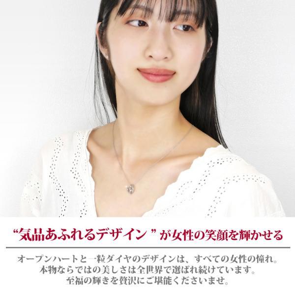 ダイヤモンド ネックレス 一粒 オープンハートダイヤモンドネックレス 金属アレルギー サージカルステンレス stency-nana 03